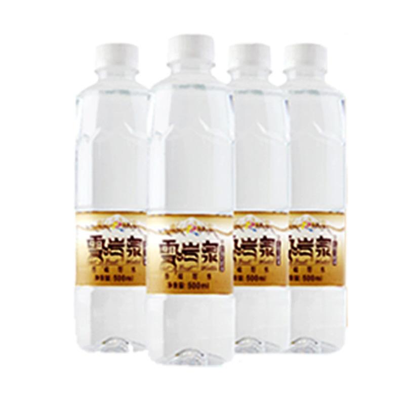 雪岩泉饮用水