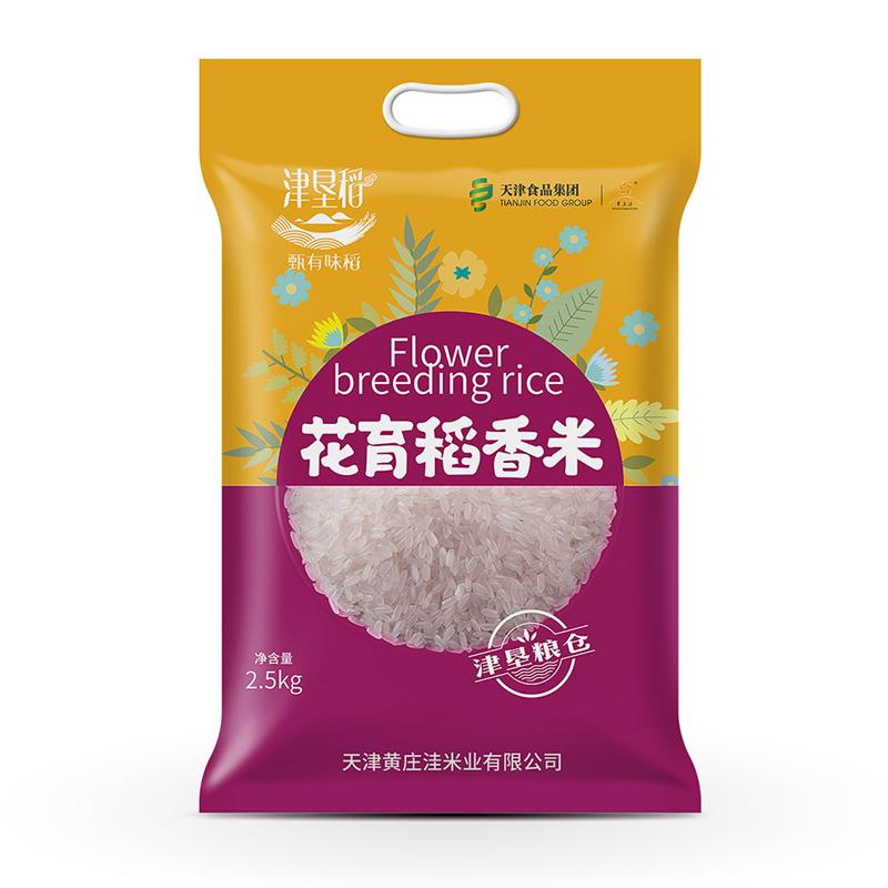 黄庄洼花育稻香米2.5kg