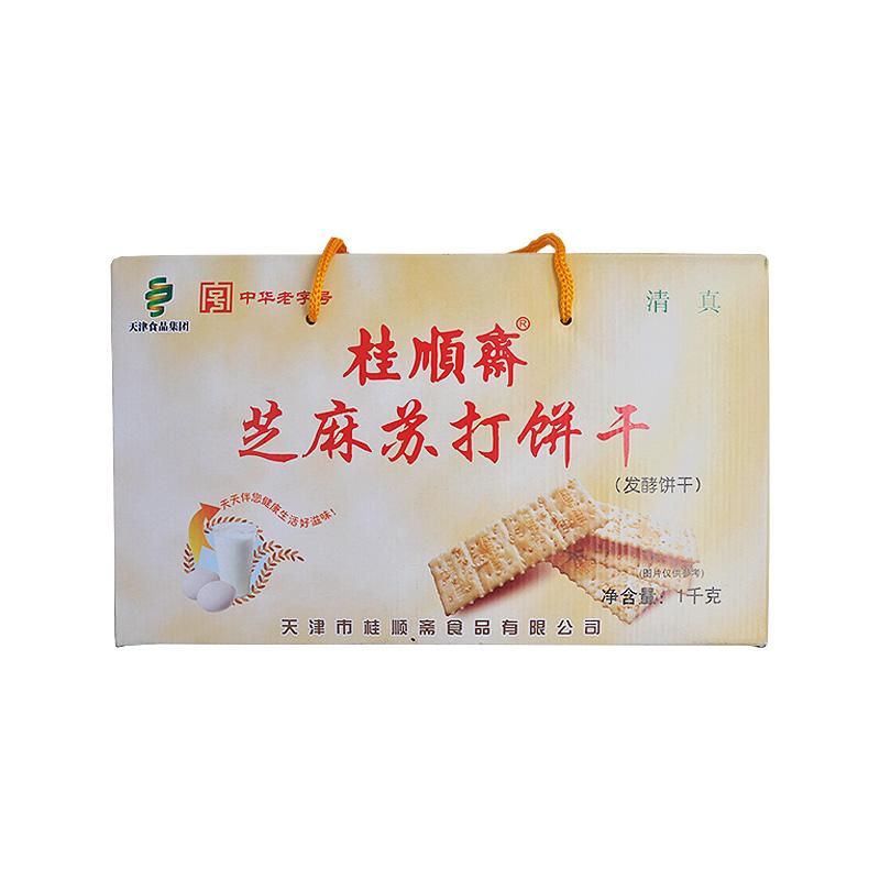 桂顺斋芝麻苏打饼干1000g