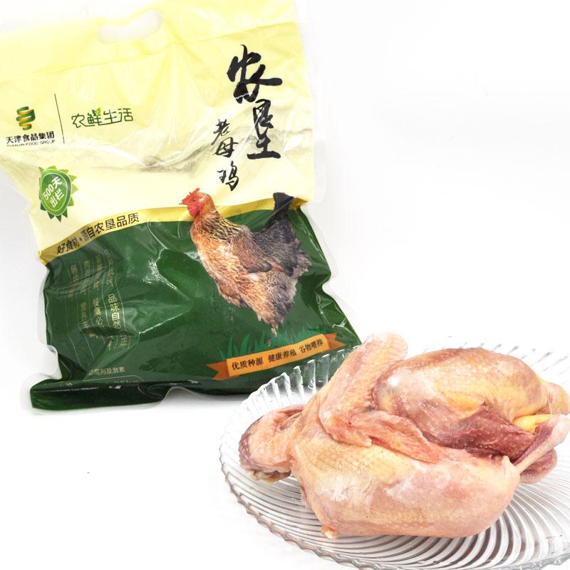 农垦老母鸡1.25kg*2 俩只装