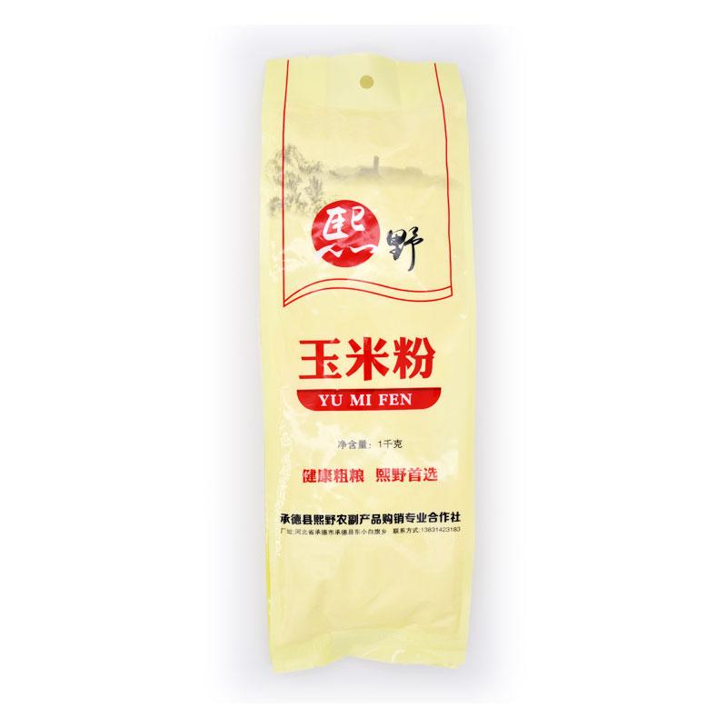 【扶贫商品】承德熙野玉米粉1kg