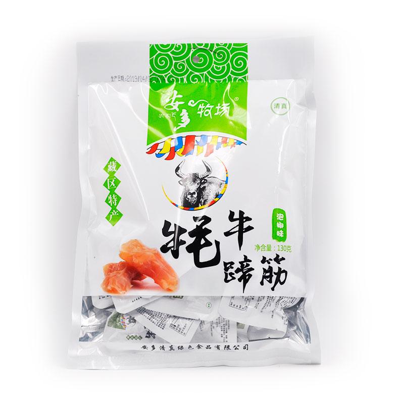 【扶贫商品】安多牦牛蹄筋泡椒味130绿袋