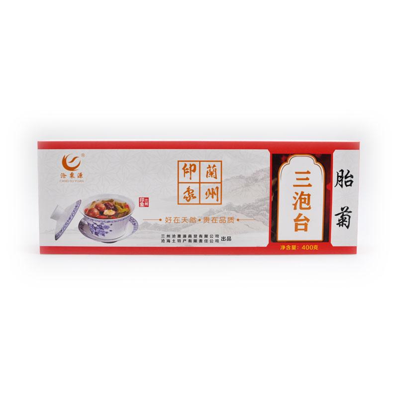【扶贫商品】兰州印象条盒三泡台胎菊