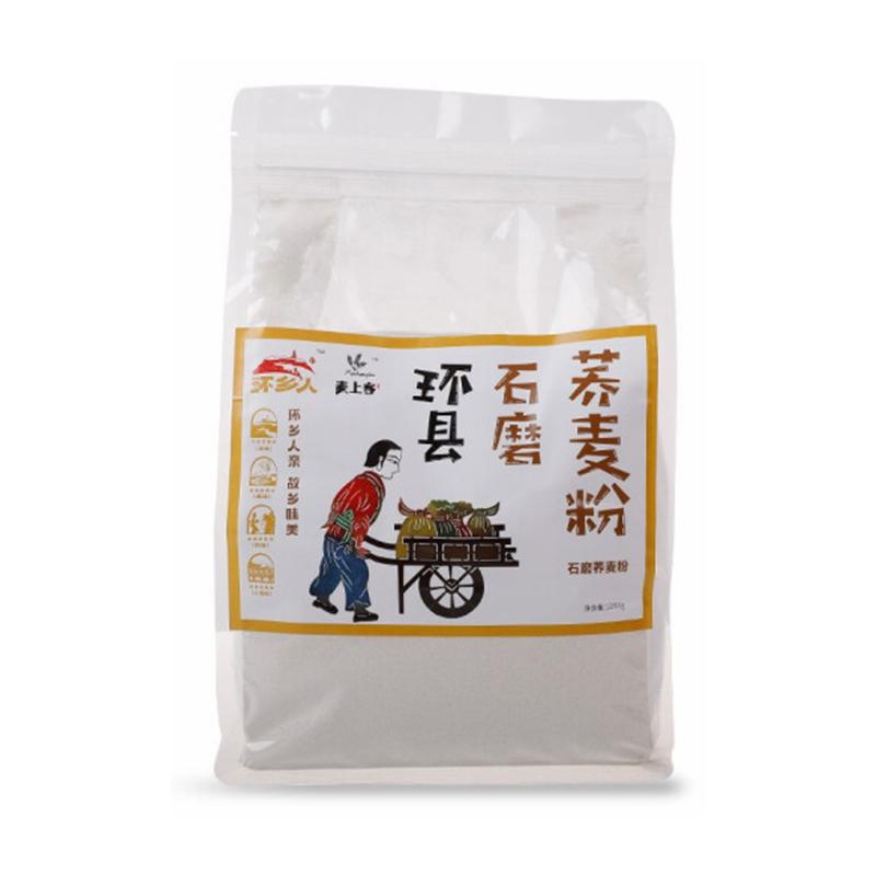 【扶贫商品】环县环乡人石磨荞麦粉 1kg