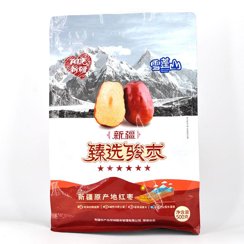 【扶贫商品】沧州津疆雪莲山新疆臻选骏枣 500g