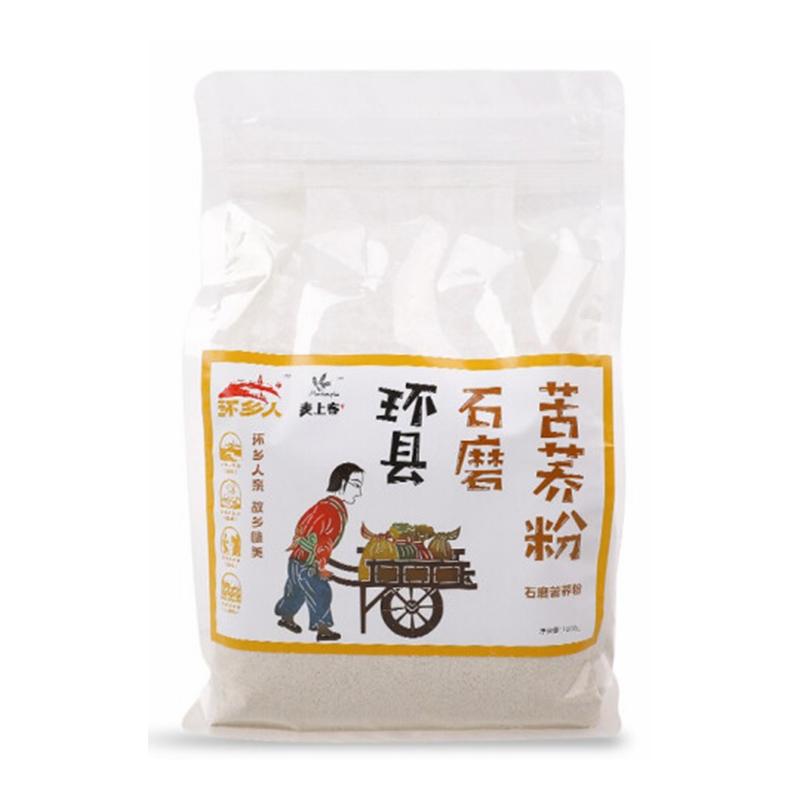 【扶贫商品】环县环乡人石磨苦荞粉 1kg