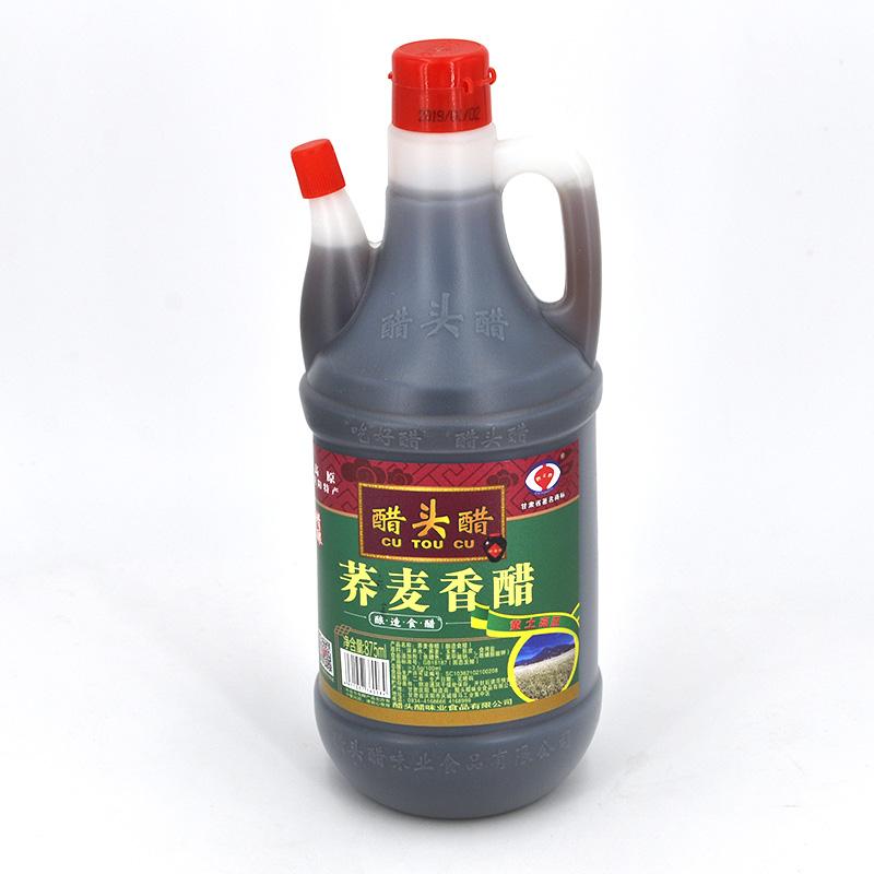【扶贫商品】庆城醋头荞麦香醋 875ml