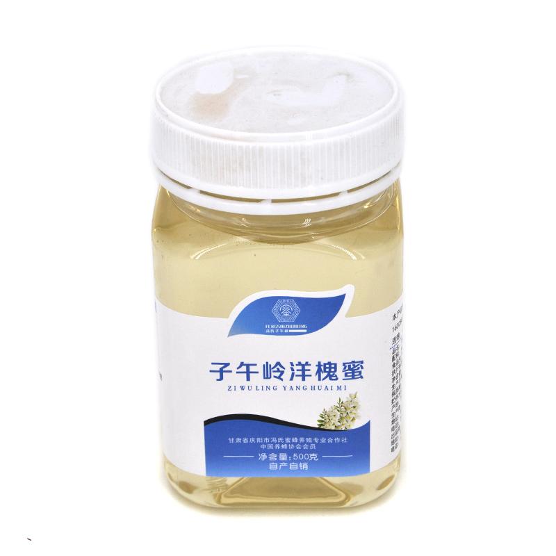 【扶贫商品】宁县冯氏洋槐蜜 500g