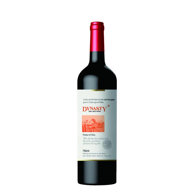 预售——王朝经典干红葡萄酒  750ml