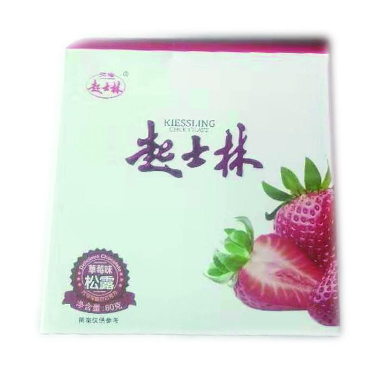 预售——起士林  草莓松露礼盒  80g