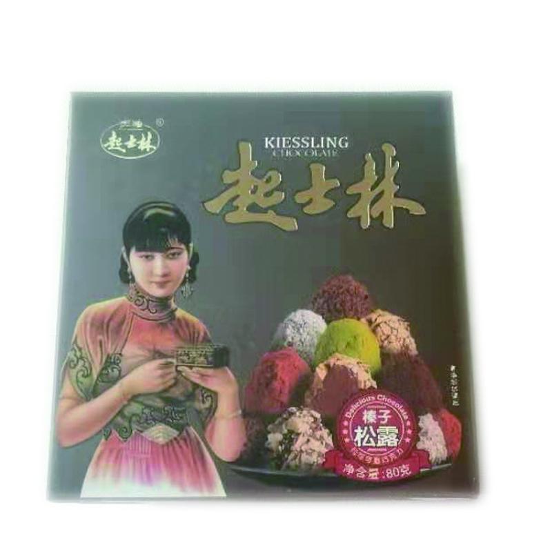 预售——起士林  榛子松露礼盒  80g